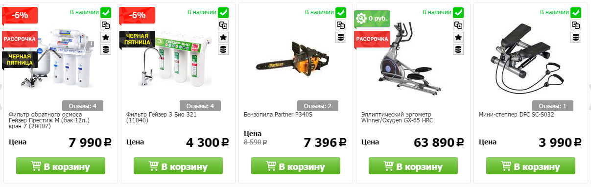 Купоны Techport в Заволжье